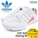 アディダス adidas スニーカー メンズ 男性用 エキッ...