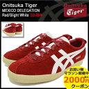 オニツカタイガー Onitsuka Tiger スニーカー メンズ 男性用 メキシコ デレゲーション Red/Slight White(Onitsuka Tiger MEXICO DELEGATION レッド 赤 SNEAKER MENS・靴 シューズ SHOES D601L-2199 TH601L-2199)