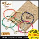 【40%OFF】エスアールエス レインボー スタンダード ブレスレット SRES Rainbow STANDARD Color Bead Bracelet
