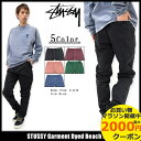ステューシー STUSSY パンツ メンズ Garment ...