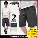 ステューシー STUSSY ハーフパンツ メンズ Stock Fleece(stussy short pant ショーツ スウェットショーツ ショートパンツ ハーパン ボトムス メンズ・男性用 112200 USAモデル 正規 品 ストゥーシー スチューシー)