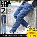 エイチティエムエル ゼロスリー HTML ZERO3 パンツ メンズ ストック ミスト デニム スウェットパンツ(html zero3 Stock Mist Denim Sweat Pant スエットパンツ ボトムス エイチティーエムエル HTML-PT100)