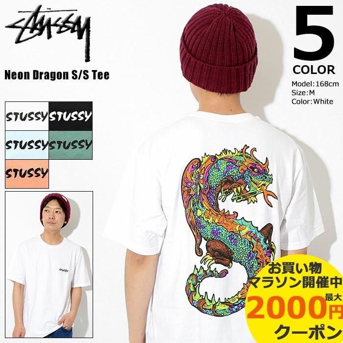 ステューシー STUSSY Tシャツ 半袖 メンズ Neon Dragon(stussy tee ティーシャツ T-SHIRTS カットソー トップス メンズ・男性用 1904189 USAモデル 正規 品 ストゥーシー スチューシー)[M便 1/1]