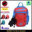 マムート MAMMUT リュック キッズ ファースト ジップ 4L バックパック(mammut First Zip 4L Backpack Bag バッグ Daypack デイパック リュックサック アウトドア トレッキング 登山 Kids 子供用 2510-01542) ice filed icefield