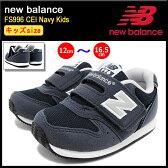 ニューバランス new balance スニーカー キッズ 子供用 FS996 CEI Navy(new balance FS996 CEI ネイビー 紺 Kids 子供靴 マジックテープ Sneaker KIDS・靴 シューズ SHOES FS996-CEI) ice filed icefield