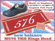 new balance(ニューバランス) M576 TKH Kings Head English Pub Pack【M576TKH】 ice filed icefield