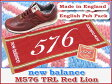 new balance(ニューバランス) M576 TRL Red Lion English Pub Pack【M576TRL】 ice filed icefield