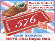 new balance(ニューバランス) M576 TRO Royal Oak English Pub Pack【M576TRO】 ice filed icefield