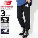 ニューバランス new balance パンツ メンズ スタ...