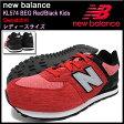 ニューバランス new balance スニーカー キッズモデル レディース対応サイズ KL574 BEG レッド/ブラック スウェットシャツ(NEWBALANCE KL574 BEG Red/Black Kids Sweatshirt SNEAKER LADIES・靴 シューズ SHOES KL574-BEG)