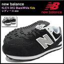 【送料無料】ニューバランス new balance スニーカー キッズモデル レディース対応サイズ KL574 SKG ブラック/ホワイト(NEWBALANCE KL574 SKG Black/Whi