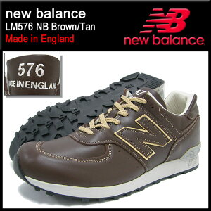 �˥塼�Х��newbalance���ˡ�����LM576NBBrown/Tan�ᥤ�ɥ��󥤥󥰥��ɥ��(������)(NEWBALANCELM576NB�֥饦��/����MadeinEnglandSneakersneakerSNEAKERMENS�������塼��SHOES���ˡ���LM576-NB)icefiledicefield