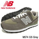 ニューバランス new balance スニーカー メンズ 男性用 M574 GS Grey(new balance M574 GS グレー 灰 SNEAKER MENS・靴 シューズ SHOES M574-GS)