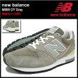 ニューバランス new balance スニーカー メンズ 男性用 M996 GY Grey メイドインUSA(NEWBALANCE M996 GY Made in USA グレー 灰 SNEAKER MENS・靴 シューズ SHOES M996-GY) 05P03Dec16