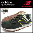 ニューバランス new balance スニーカー レディース & メンズ ML574 EXB ダークグリーン(NEWBALANCE ML574 EXB Dark Green SNEAKER LADIES MENS・靴 シューズ SHOES ML574-EXB) ice filed icefield