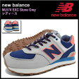 ニューバランス new balance スニーカー レディース 女性用 ML574 EXC ストーングレー(NEWBALANCE ML574 EXC Stone Grey SNEAKER LADIES・靴 シューズ SHOES ML574-EXC) ice filed icefield