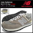 ニューバランス new balance スニーカー レディース & メンズ ML574 VG グレー(new balance ML574 VG Grey Vintage SNEAKER LADIES MENS・靴 シューズ SHOES ML574-VG) ice filed icefield
