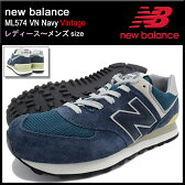 ニューバランス new balance スニーカー レディース & メンズ ML574 VN ネイビー(new balance ML574 VN Navy Vintage SNEAKER LADIES MENS・靴 シューズ SHOES ML574-VN) ice filed icefield