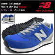 ニューバランス new balance スニーカー レディース & メンズ ML574 VNR ブルー ビンテージ(NEWBALANCE ML574 VNR Blue Vintage SNEAKER LADIES MENS・靴 シューズ SHOES ML574-VNR) ice filed icefield