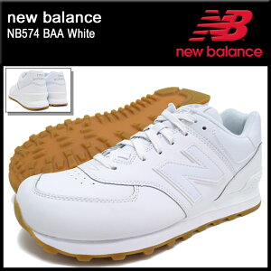 ニューバランスnewbalanceスニーカーメンズ男性用NB574BAAWhite(NEWBALANCENB574BAAホワイト白SNEAKERMENS・靴シューズSHOESNB574-BAA)icefiledicefield