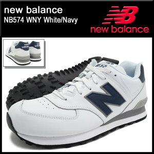 NB574WNY-スニーカー-ニューバランス-NB574WNY-スニーカー-ニューバランス-NB574WNY-スニーカー-ニューバランス-NB574WNY-スニーカー-ニューバランス-NB574WNY-スニーカー-ニューバランス