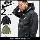 ナイキ NIKE ジャケット メンズ エア マックス ウーブン(nike Air Max Woven JKT ナイロンジャケット ウインドブレーカー JACKET JAKET アウター ジャンパー・ブルゾン メンズ 男性用 861599) ice filed icefield