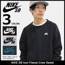ナイキ NIKE トレーナー メンズ SB アイコン フリース クルー スウェット SB(nike SB Icon Fleece Crew Sweat SB スエット トレナー ト..