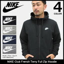 【10%OFF】ナイキ パーカー ジップアップ NIKE Club French Terry Full Zip Hoodie
