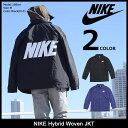 ナイキ NIKE ジャケット メンズ ハイブリッド ウーブン(nike Hybrid Woven JKT ナイロンジャケット コーチジャケット JACKET JAKET アウター ジャンパー・ブルゾン メンズ 男性用 885954) ice filed icefield