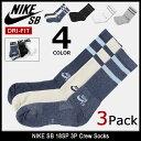 ナイキ NIKE ソックス メンズ SB 18SP 3P クルー SB(nike SB 18SP 3P Crew Socks SB DRI-FIT ハイソックス 3足組 3足セット 靴下 スケートボード スケボー sk8 スケーター メンズ 男性用 SX5760) ice filed icefield