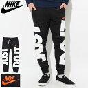 ナイキ NIKE パンツ メンズ JDI+ FT ジョガー(nike JDI+ FT Jogger Pant ジョガーパンツ スウェットパンツ スエットパンツ ボトムス メンズ 男性用 AR2796)