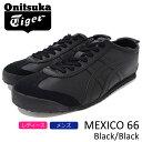 オニツカタイガー Onitsuka Tiger スニーカー レディース & メンズ メキシコ 66 Black/Black(Onitsuka Tiger MEXICO 66 ブラック 黒 SNEAKER LADIES MENS・靴 シューズ SHOES D4J2L-9090 TH4J2L-9090) ice filed icefield