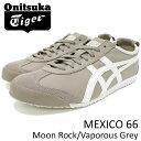 オニツカタイガー Onitsuka Tiger スニーカー メンズ 男性用 メキシコ 66 Moon Rock/Vaporous Grey(Onitsuka Tiger MEXICO 66 グレー 灰 SNEAKER MENS・靴 シューズ SHOES D4J2L-9190) ice filed icefield