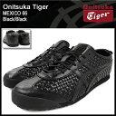 オニツカタイガー Onitsuka Tiger スニーカー メンズ 男性用 メキシコ 66 Black/Black(Onitsuka Tiger MEXICO 66 ブラック 黒 SNEAKER MENS・靴 シューズ SHOES D6M4L-9090) ice filed icefield 05P03Dec16