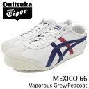 オニツカタイガー Onitsuka Tiger スニーカー レディース & メンズ メキシコ 66 Vaporous Grey/Peacoat(Onitsuka Tiger MEXICO 66 オフホワイト SNEAKER LADIES MENS・靴 シューズ SHOES D832L-9058) ice filed icefield