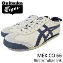 オニツカタイガー Onitsuka Tiger スニーカー メンズ 男性用 メキシコ 66 Birch/Indian Ink(Onitsuka Tiger MEXICO 66 ベージュ SNEAKER MENS・靴 シューズ SHOES DL408-1659)
