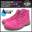 パラディウム PALLADIUM ブーツ レディース 女性用 ウィメンズ パンパ パドル ライト WP Magenta/Metal(WOMENS PAMPA PUDDLE LITE WP ピンク レインブーツ 防水 スニーカー フェス アウトドア ウォータープルーフ 雨 長靴 靴・ブーツ 93085-671)