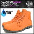 パラディウム PALLADIUM ブーツ レディース 女性用 ウィメンズ パンパ パドル ライト WP Orange/Metal(WOMENS PAMPA PUDDLE LITE WP オレンジ 橙 レインブーツ 防水 スニーカー フェス アウトドア ウォータープルーフ 雨 長靴 靴・ブーツ 93085-845)