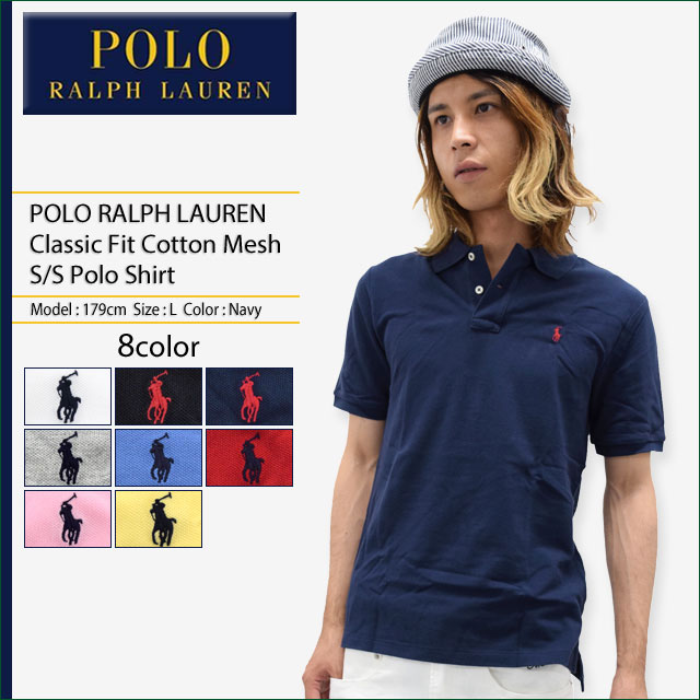 Polo Ralph Lauren POLO RALPH LAUREN polo shirt short sleeve boys model ladies and mens for classic fit cotton mesh sizes (Classic Fit Cotton Mesh S/S Polo ...