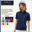 【ポイント5倍】ポロラルフローレン POLO RALPH LAUREN ポロシャツ 半袖 ボーイズモデル レディース・メンズ対応サイズ クラシック フィット コットン メッシュ(Classic Fit Cotton Mesh S/S Polo Shirt BOYS 鹿の子 スポーツ ゴルフ Polo トップス ポロ・シャツ 323 102717)