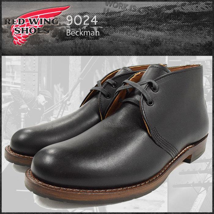 レッドウィング RED WING 9024 チャッカ ブーツ 黒レザー MADE IN USA ベックマン メンズ(男性 紳士用)(red wing REDWING レッド ウィング ウイング CHUKKA BOOTS boots レッドウイング レッド・ウィング ワーク ブーツ 靴・ブーツ) ice filed icefield