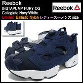 リーボック Reebok スニーカー レディース & メンズ インスタポンプ フューリー OG カレッジエイトネイビー/ホワイト 限定(reebok INSTAPUMP FURY OG Navy/White Ballistic Nylon ポンプフューリー 紺 LADIES MENS・靴 シューズ SHOES V65752)