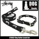 ステューシー STUSSY リードセット Dog Collar Leash(stussy lead set 首輪 ペット ペットグッズ ペット用品 犬用品 13...