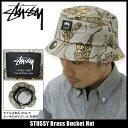 ステューシー STUSSY Brass Bucket ハット(stussy hat Stussy HAT ハット メンズ・男性用 帽子 bousi 132503 Stussy stussy ストゥーシー スチューシー) ice filed icefield