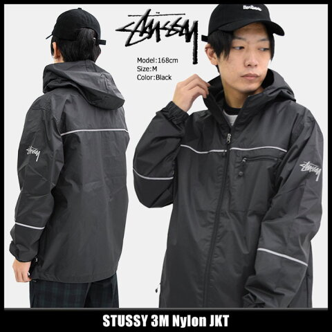 ステューシー STUSSY ジャケット メンズ 3M Nylon(stussy JKT ナイロンジャケット JACKET JAKET アウター ジャンパー・ブルゾン メンズ・男性用 115361 USAモデル 正規 品 ストゥーシー スチューシー)