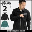 ステューシー STUSSY ジャケット メンズ Full Zip Work Shirt(stussy JKT フルジップ シャツジャケット JACKET JAKET アウター ジャン..