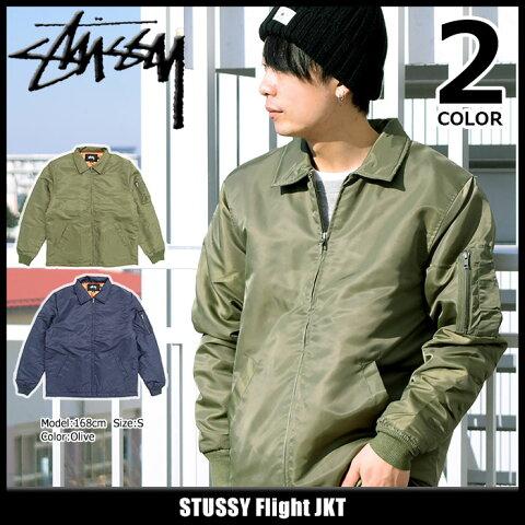 ステューシー STUSSY ジャケット メンズ Flight(stussy JKT フライトジャケット 中綿 JACKET JAKET アウター ジャンパー・ブルゾン メンズ・男性用 115367 USAモデル 正規 品 ストゥーシー スチューシー) ice filed icefield