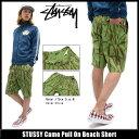 ステューシー STUSSY ハーフパンツ メンズ Camo Pull On Beach(stussy short pant ショーツ ショートパンツ ハーパン ...