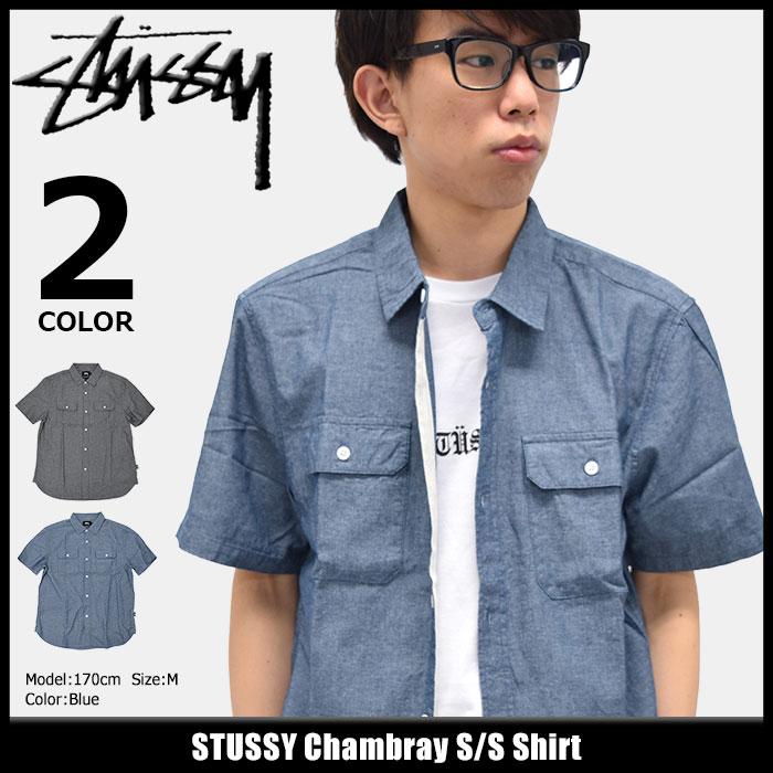 ステューシー STUSSY シャツ 半袖 メンズ Chambray(stussy shirt カジュアルシャツ トップス メンズ・男性用 111910 USAモデル 正規 品 ストゥーシー スチューシー) ice filed icefield