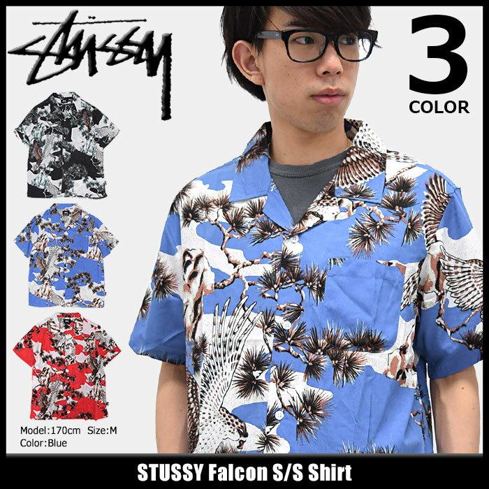 ステューシー STUSSY シャツ 半袖 メンズ Falcon(stussy shirt アロハシャツ カジュアルシャツ トップス メンズ・男性用 111915 USAモデル 正規 品 ストゥーシー スチューシー) ice filed icefield